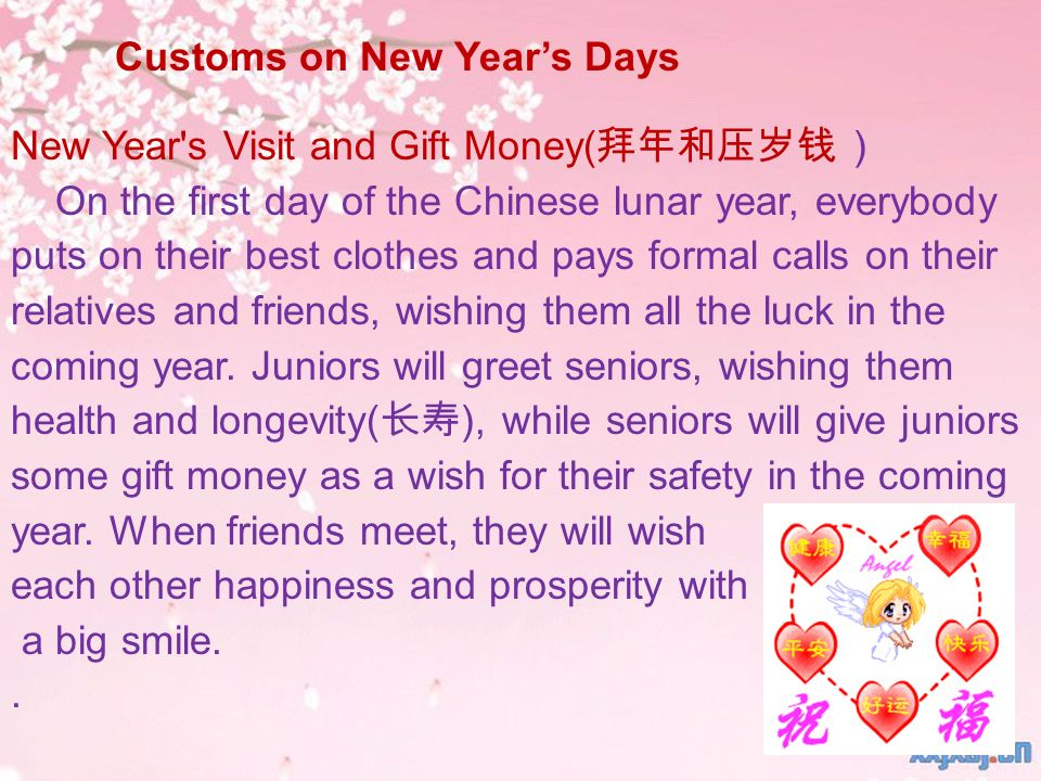 New Year's Visit and Gift Money( ) On the first day of the Chinese lunar year, everybody puts on their best clothes and pays formal calls on their rel