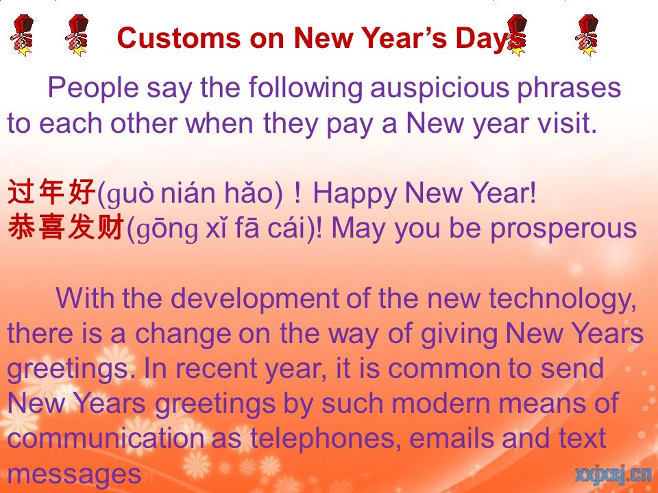 People say the following auspicious phrases to each other when they pay a New year visit. ( ɡ uò nián hǎo) Happy New Year! ( ɡ ōn ɡ xǐ fā cái)! May yo
