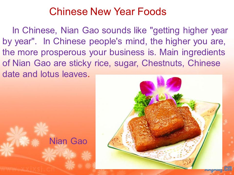 In Chinese, Nian Gao sounds like