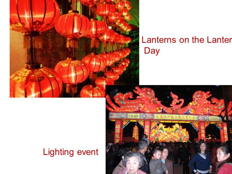 Lanterns on the Lantern Day Lighting event