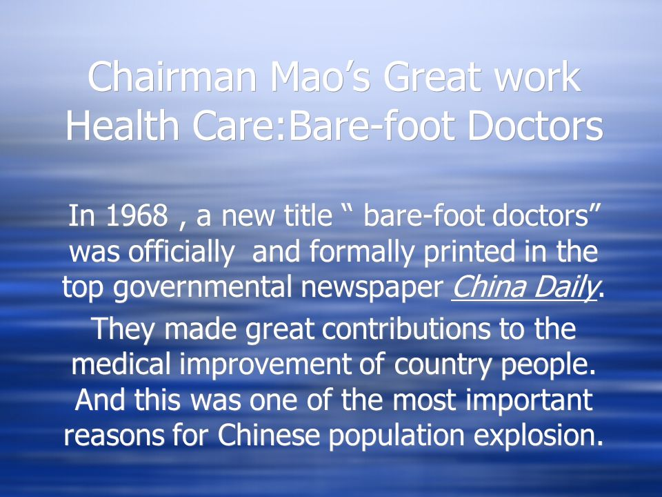 Chairman Maos Great work Health Care:Bare-foot Doctors In 1968, a new title bare-foot doctors was officially and formally printed in the top governmental newspaper China Daily.