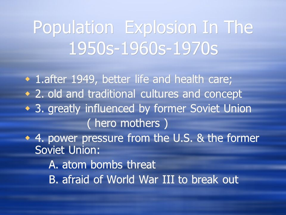 Population Explosion In The 1950s-1960s-1970s 1.after 1949, better life and health care; 2. old and traditional cultures and concept 3. greatly influe