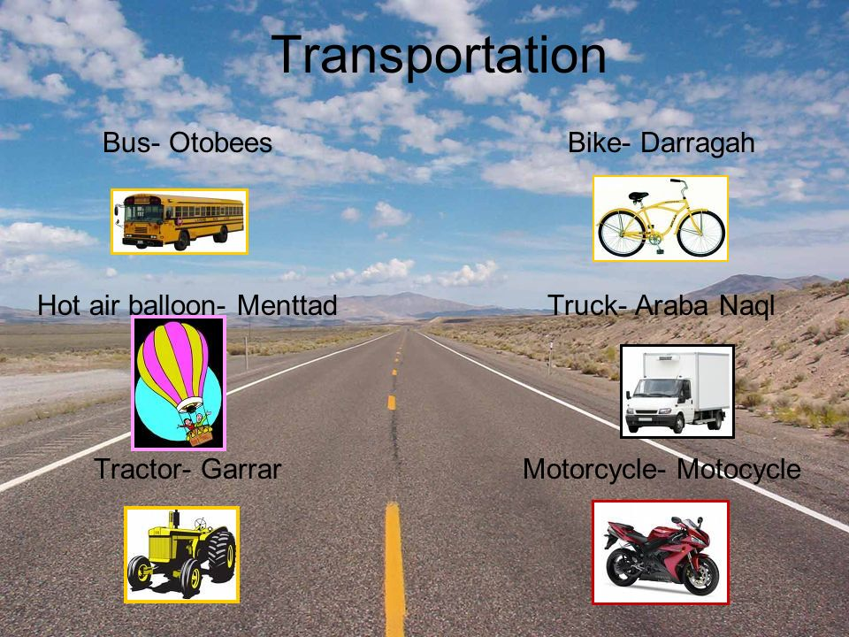 Transportation Bus- Otobees Hot air balloon- Menttad Tractor- Garrar Bike- Darragah Truck- Araba Naql Motorcycle- Motocycle