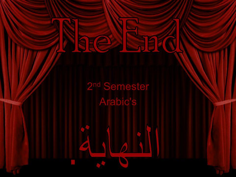 2 nd Semester Arabic's