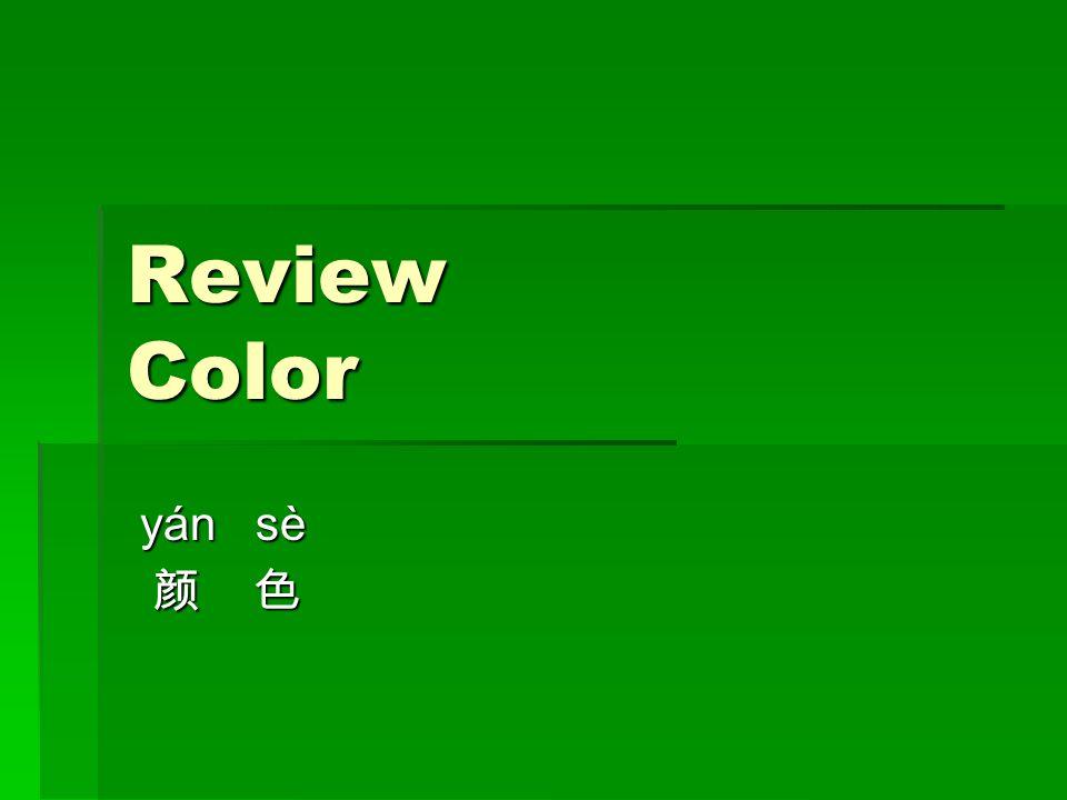 Review Color yán sè yán sè