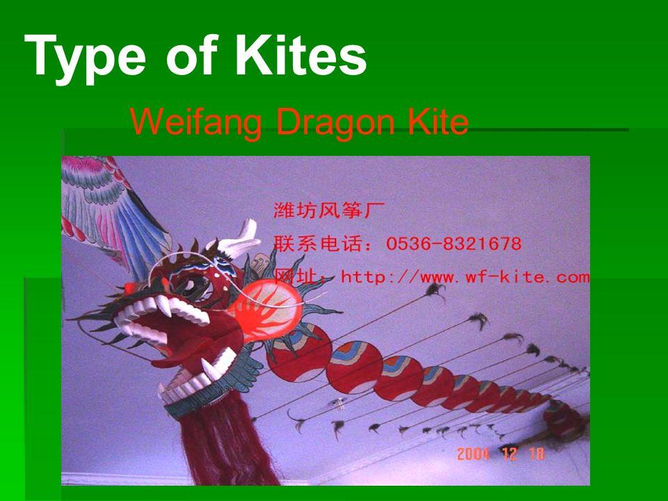 Type of Kites Weifang Dragon Kite