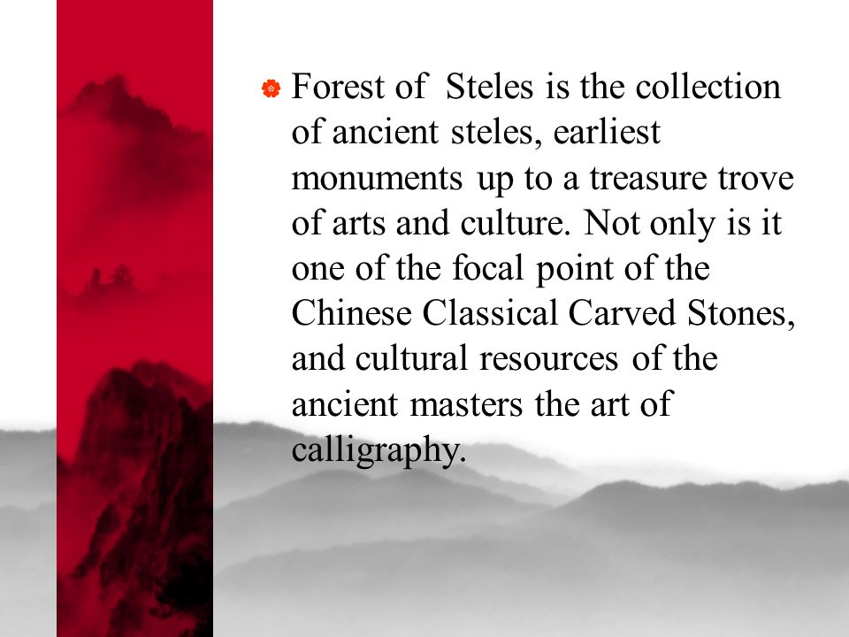 Forest of Steles is the collection of ancient steles, earliest monuments up to a treasure trove of arts and culture. Not only is it one of the focal p