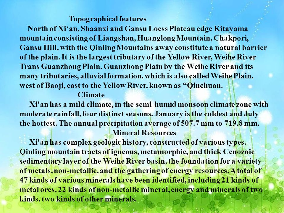 T opographical features North of Xi an, Shaanxi and Gansu Loess Plateau edge Kitayama mountain consisting of Liangshan, Huanglong Mountain, Chakpori,