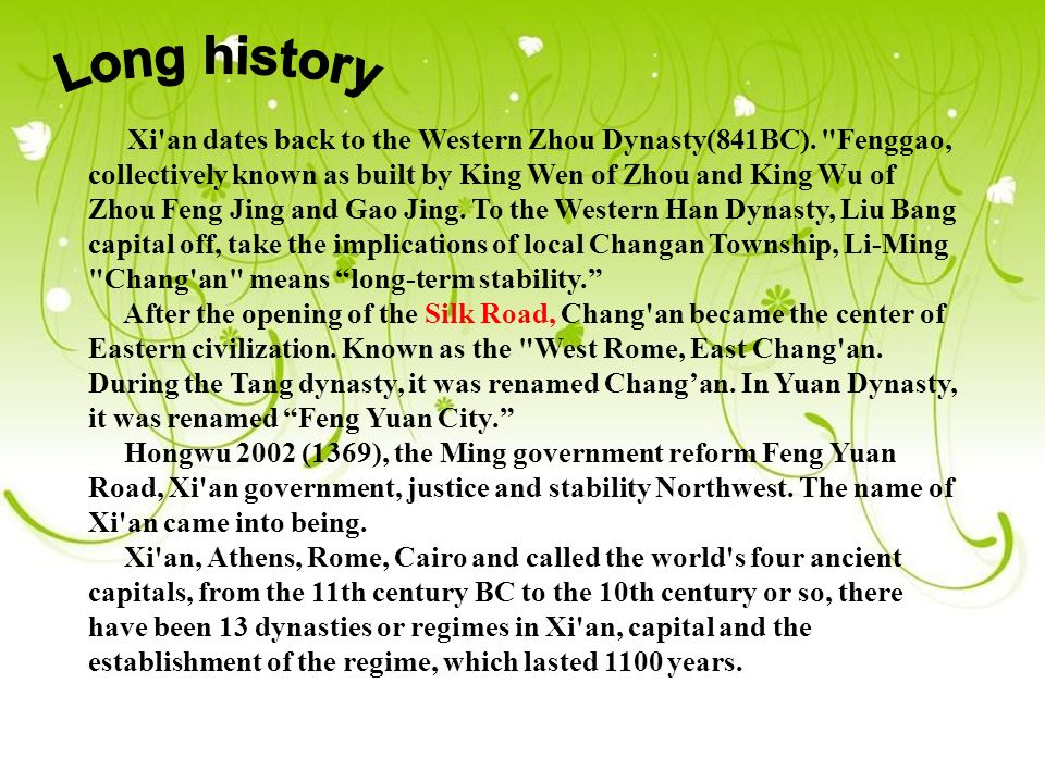 From the 11th century BC to 9th century, Xi an was a political, economic and cultural center in ancient China, and the local administrative authorities - state, county, government, roads, provincial and Changan, Xianning counties governance.