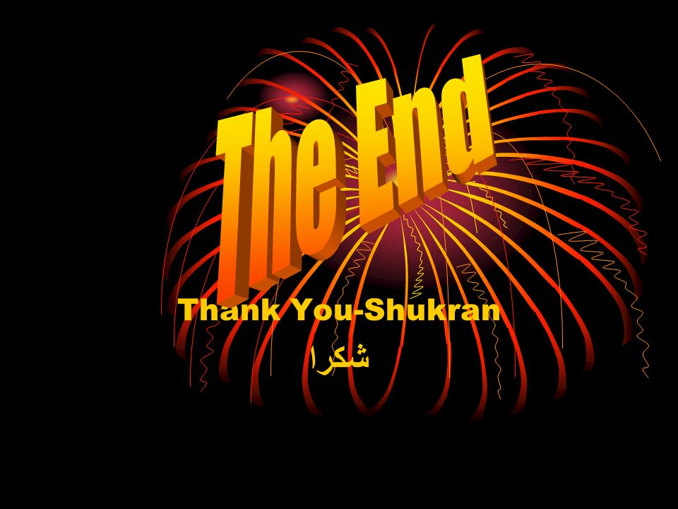 Thank You-Shukran شكرا