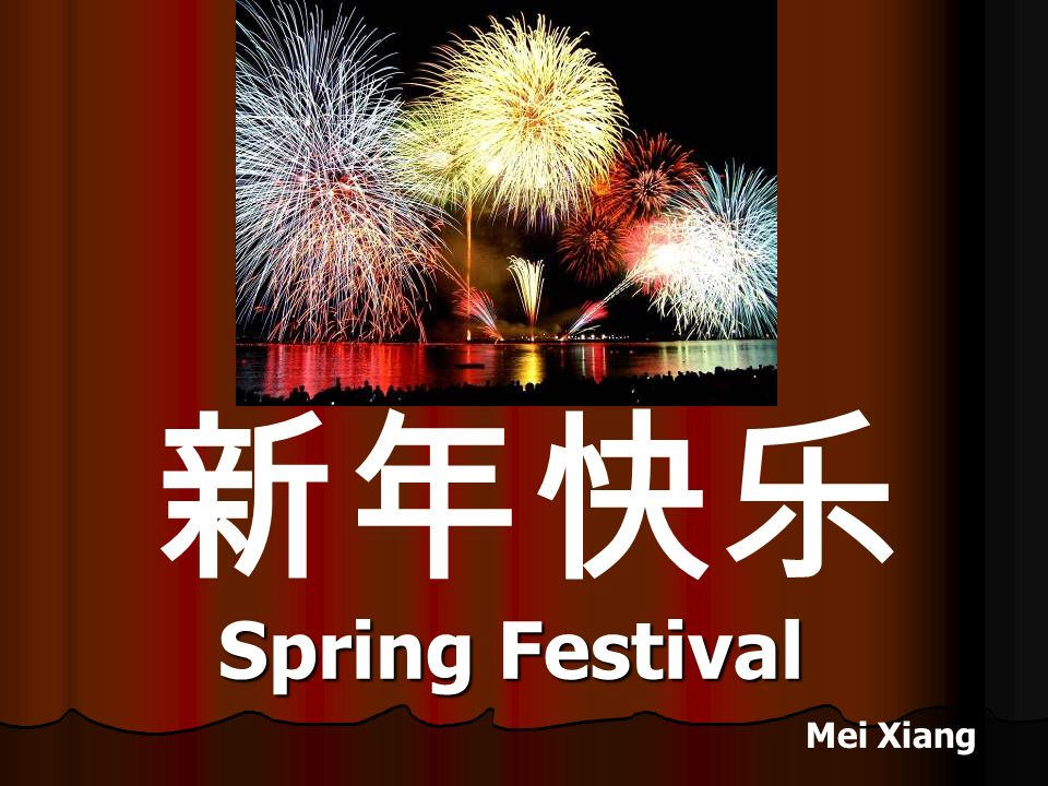 Chinese New Year or Spring Festival is the most important of the traditional Chinese holidays.