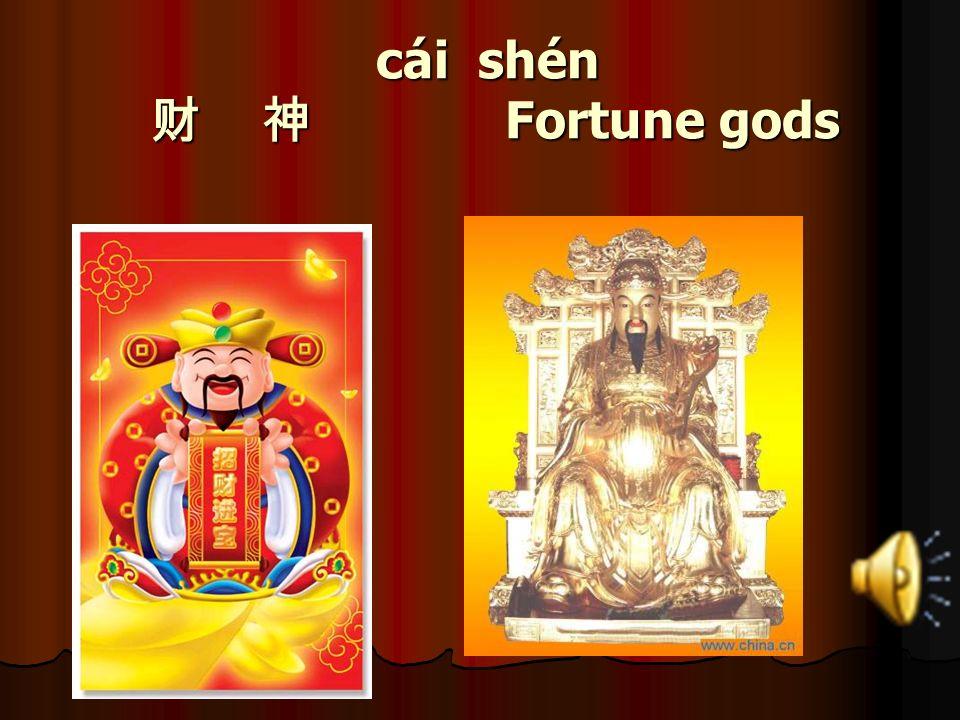 cái shén Fortune gods cái shén Fortune gods