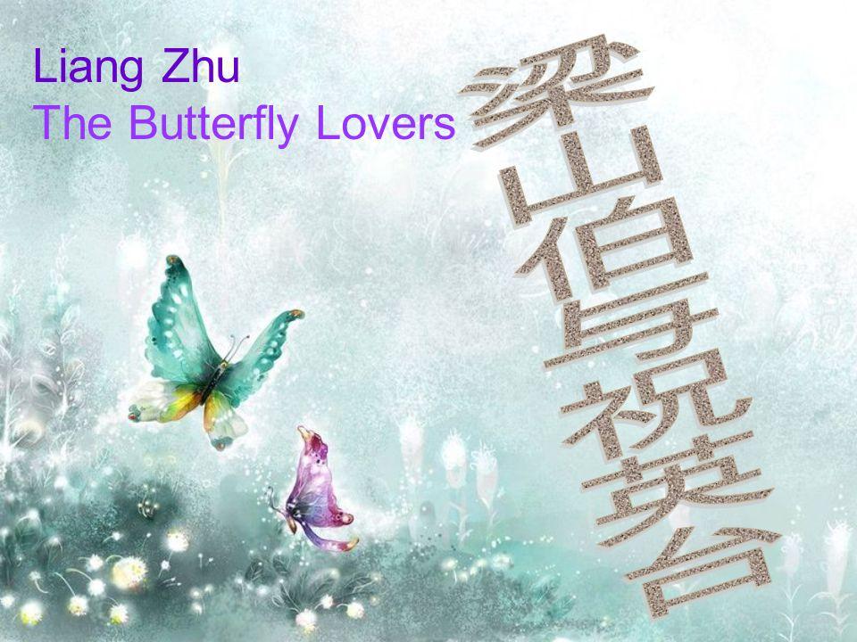 Liang Zhu The Butterfly Lovers