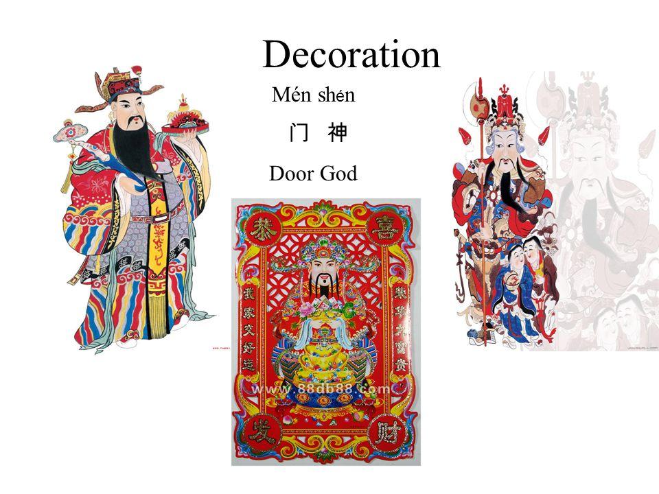 Decoration Mén sh é n Door God