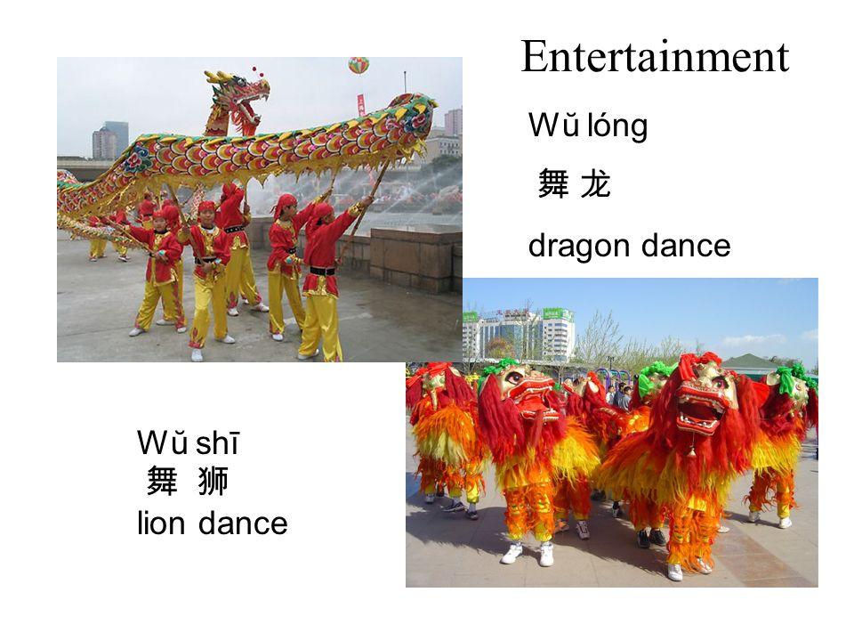 Entertainment Wŭ lóng dragon dance Wŭ shī lion dance