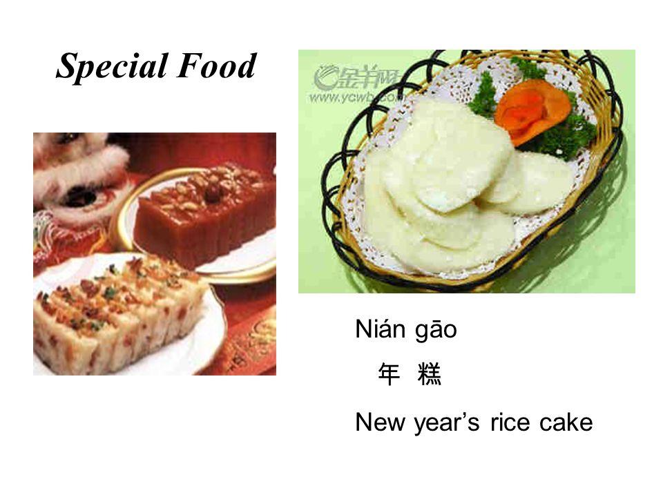 Special Food Nián gāo New years rice cake