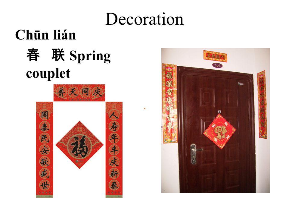 Decoration Chūn lián Spring couplet