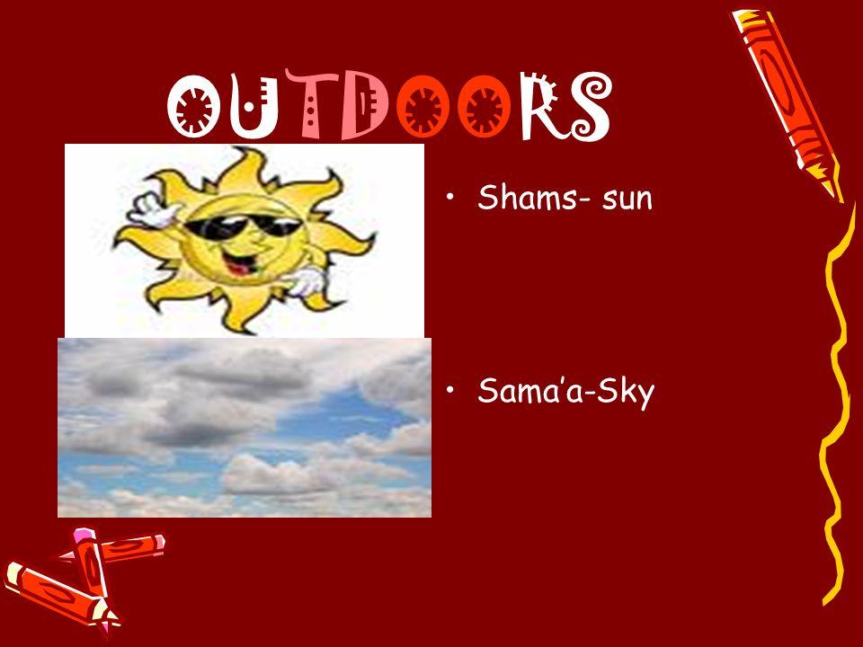 OUTDOORS Shams- sun Samaa-Sky