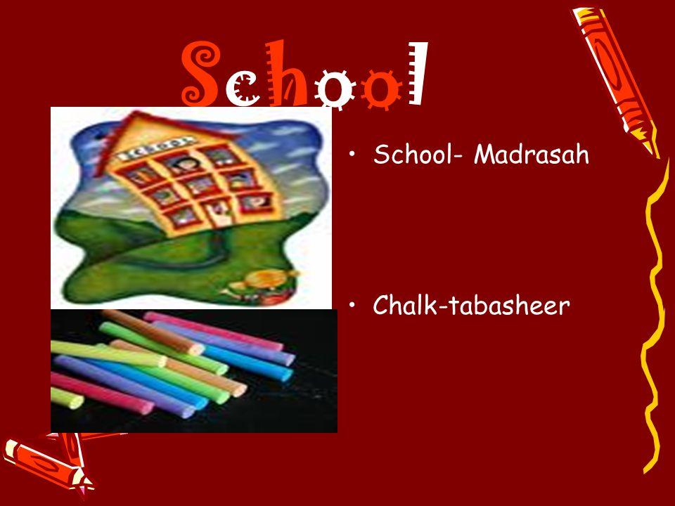 SchoolSchool School- Madrasah Chalk-tabasheer