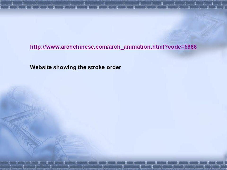 http://www.archchinese.com/arch_animation.html?code=5988 Website showing the stroke order