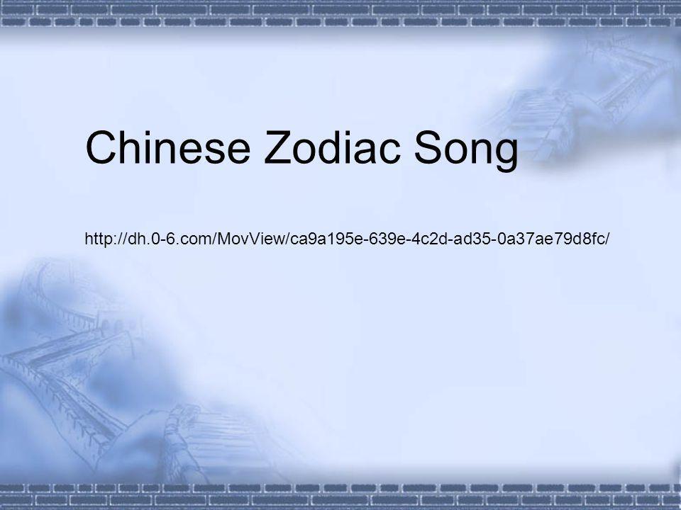 Chinese Zodiac Song http://dh.0-6.com/MovView/ca9a195e-639e-4c2d-ad35-0a37ae79d8fc/