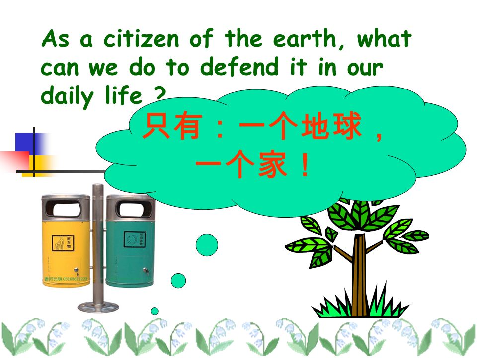 As a citizen of the earth, what can we do to defend it in our daily life