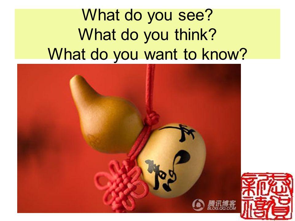/ / gourd/ húlu / rúyì