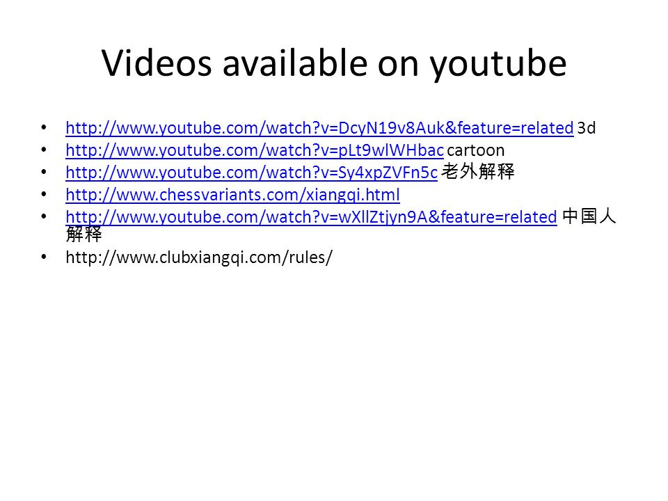 Videos available on youtube http://www.youtube.com/watch?v=DcyN19v8Auk&feature=related 3d http://www.youtube.com/watch?v=DcyN19v8Auk&feature=related h