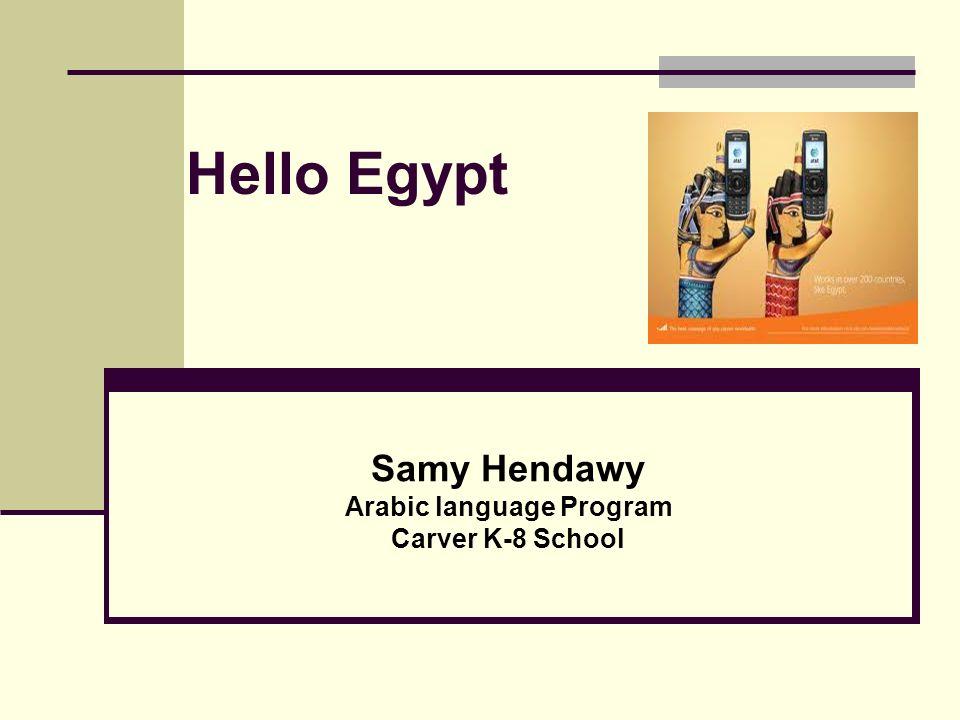 Hello Egypt Samy Hendawy Arabic language Program Carver K-8 School