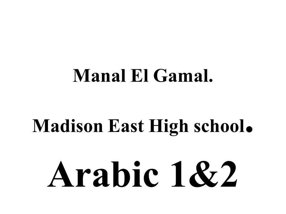 Manal El Gamal. Madison East High school. Arabic 1&2