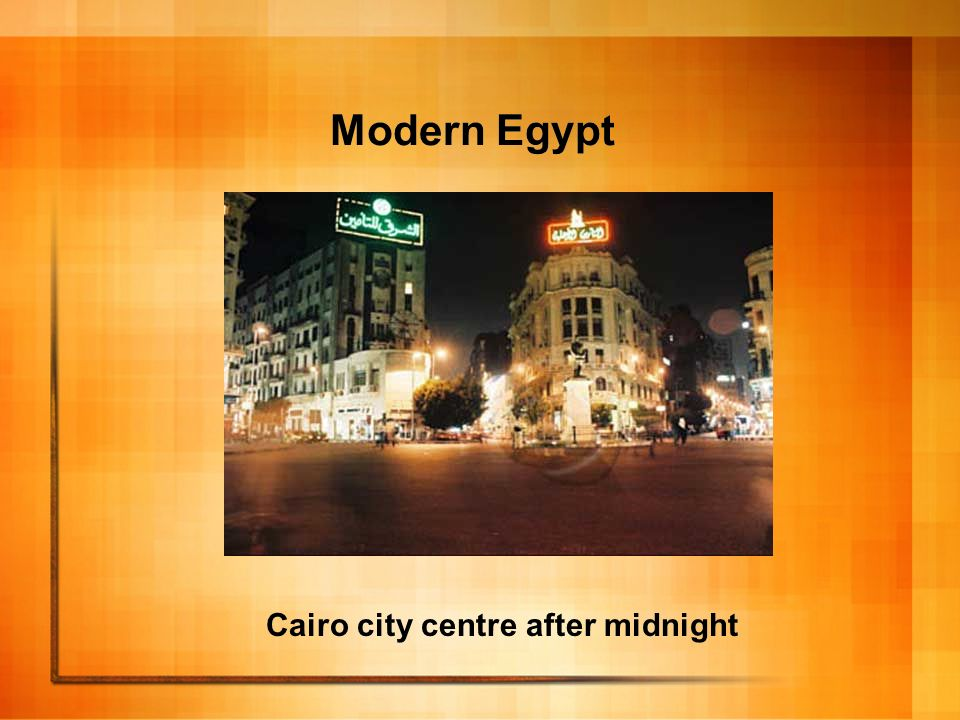 Cairo city centre after midnight Modern Egypt
