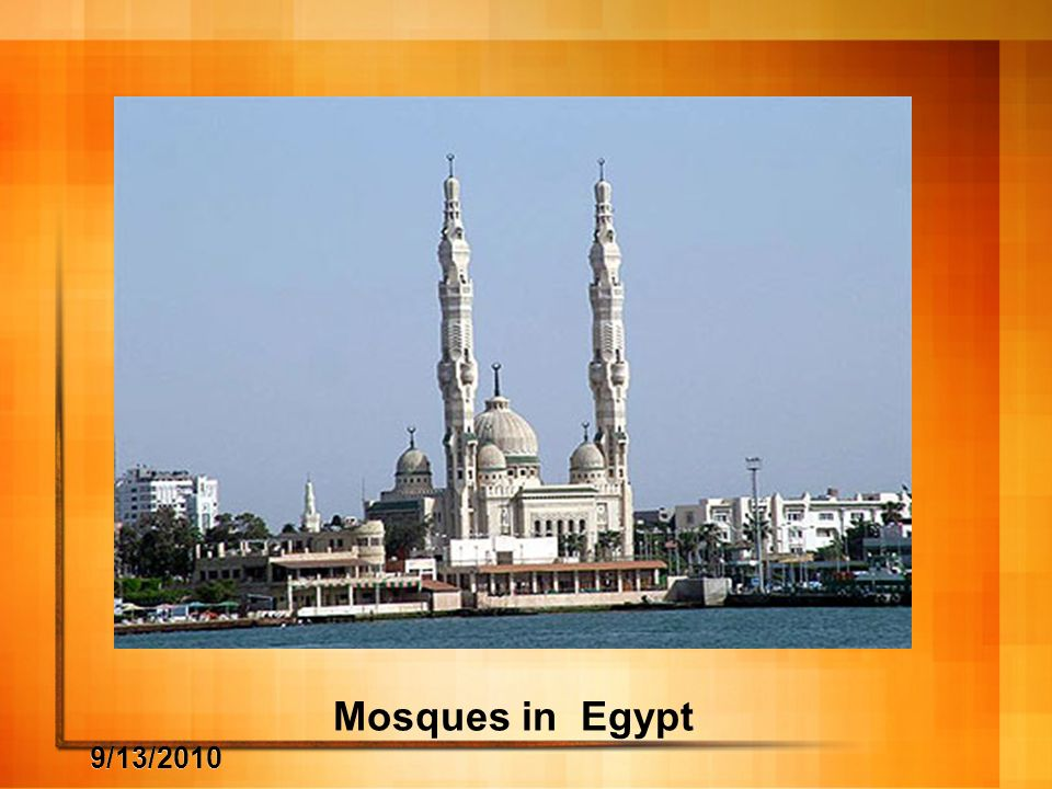 9/13/2010 Mosques in Egypt