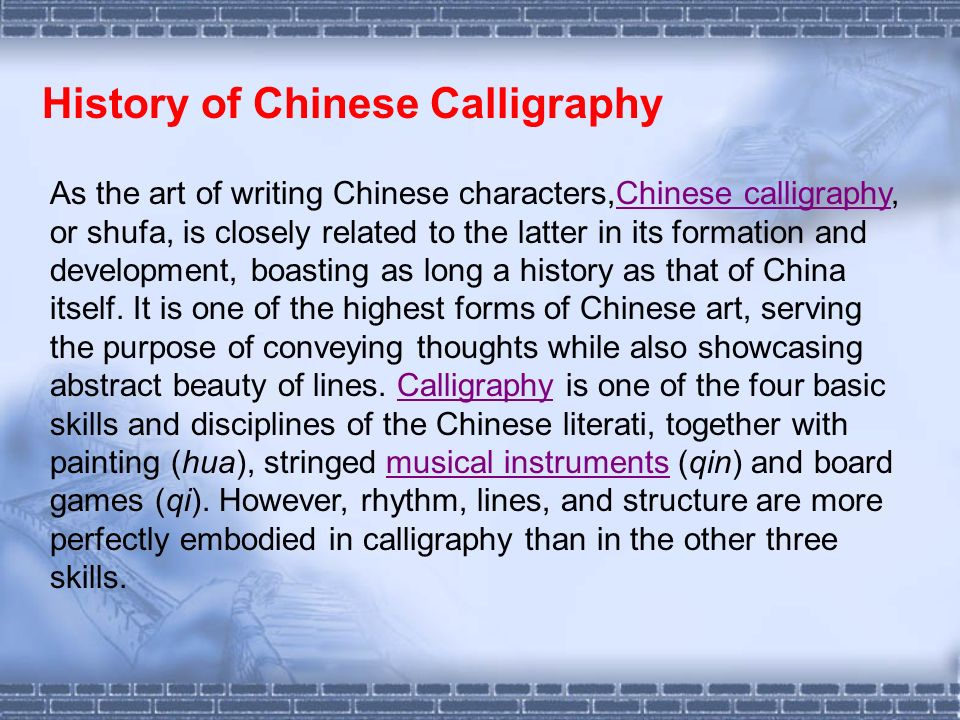 According to historical records, it was during about the later half of the 2nd and 4th centuries that Chinese calligraphy came into being in the real sense.