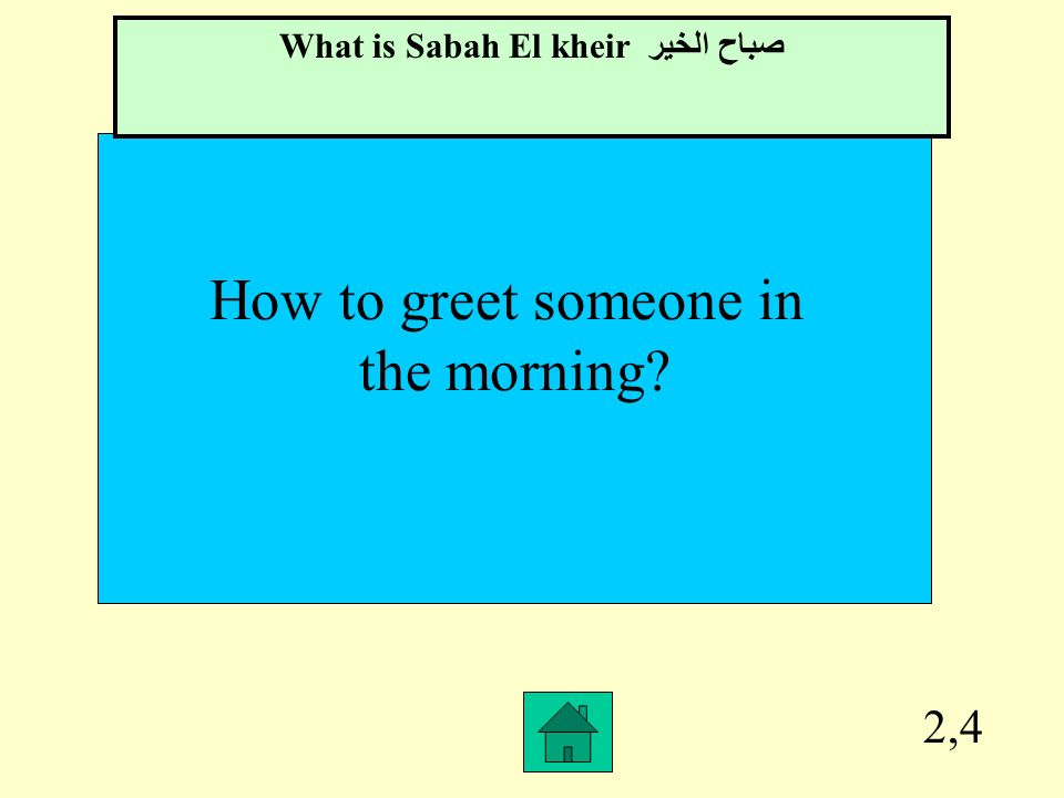 2,3 Baqarah بقرة What is the Arabic word for cow?