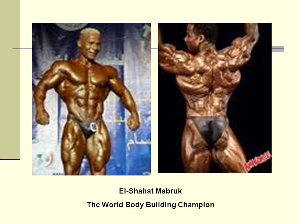 El-Shahat Mabruk The World Body Building Champion