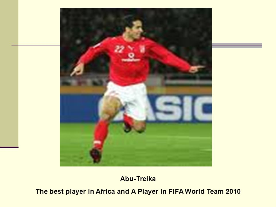 Abu-Treika The best player in Africa and A Player in FIFA World Team 2010