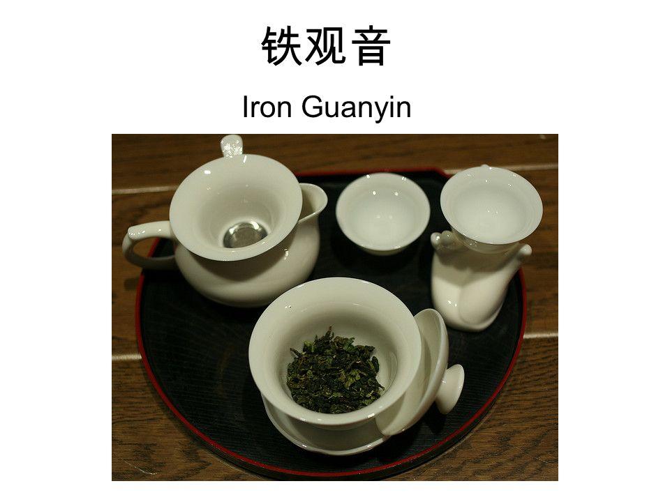 Iron Guanyin