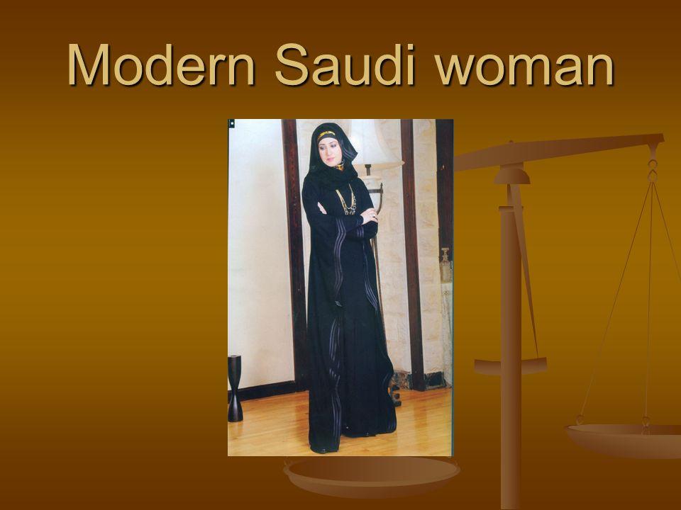 Modern Saudi woman