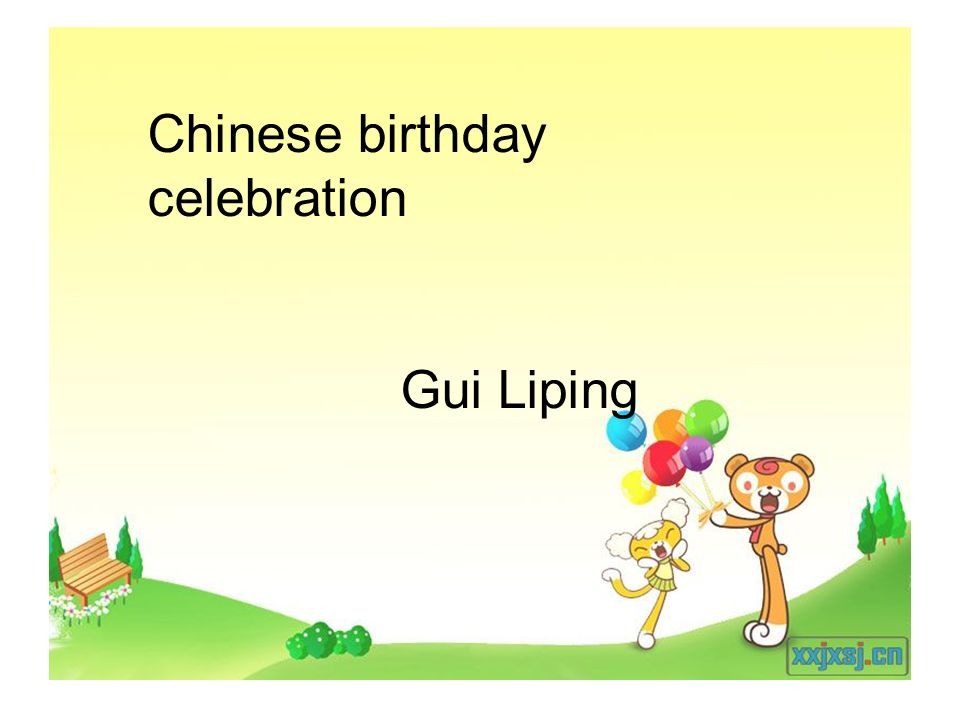 Chinese birthday celebration Gui Liping