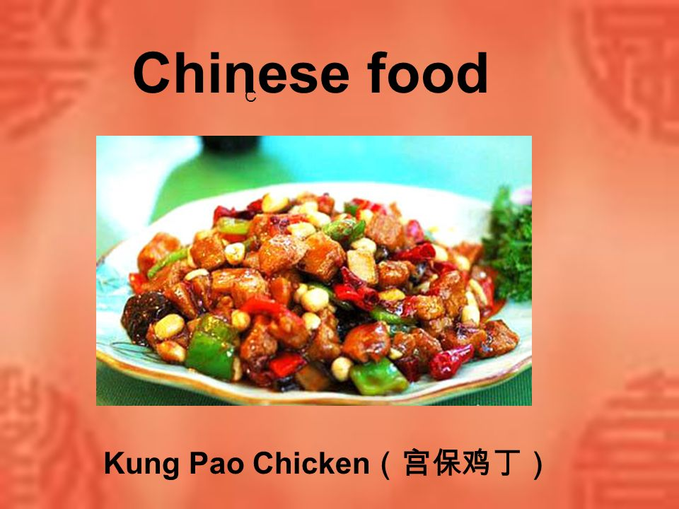 C Chinese food Kung Pao Chicken