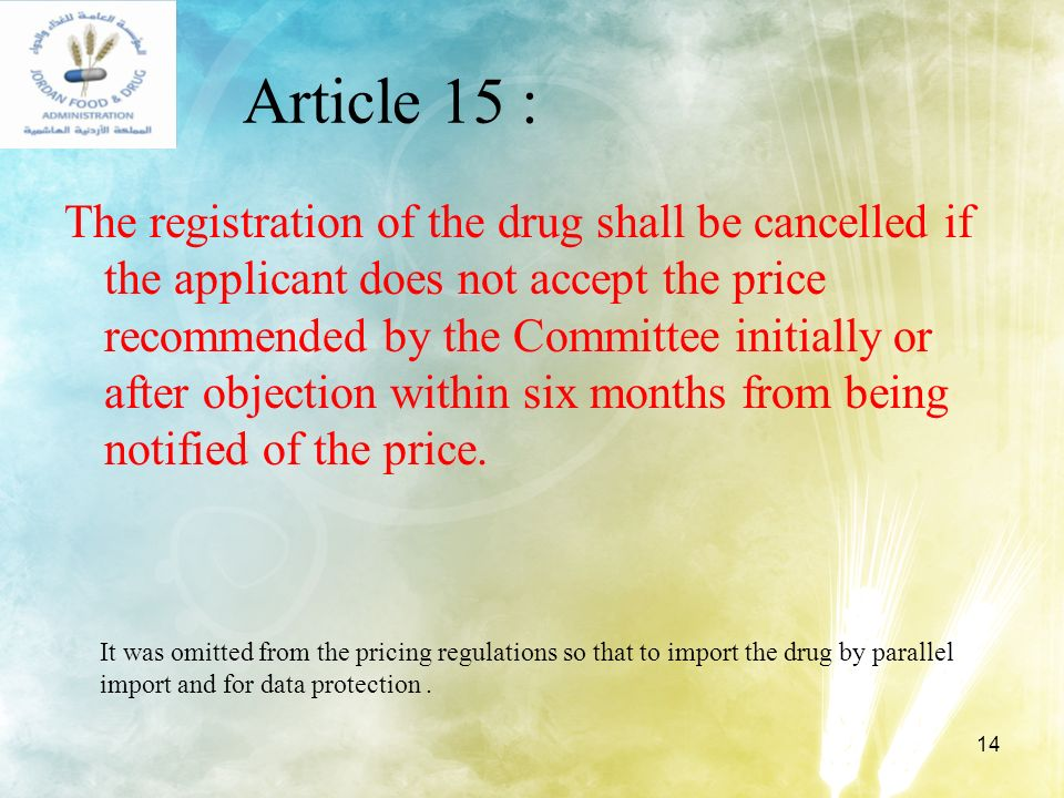 14 Article 15 : The registration of the drug shall be cancelled if the applicant does not accept the price recommended by the Committee initially or a