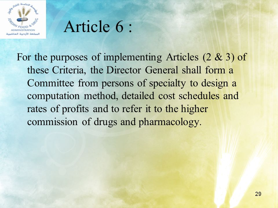 29 Article 6 : For the purposes of implementing Articles (2 & 3) of these Criteria, the Director General shall form a Committee from persons of specia