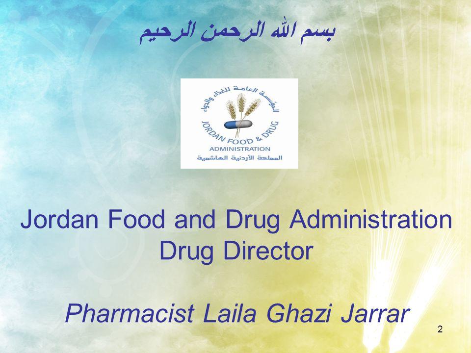 2 بسم الله الرحمن الرحيم Jordan Food and Drug Administration Drug Director Pharmacist Laila Ghazi Jarrar