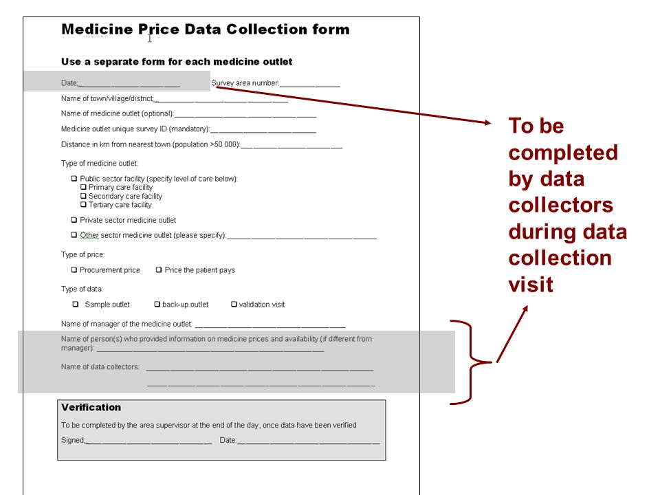 To be completed by data collectors during data collection visit