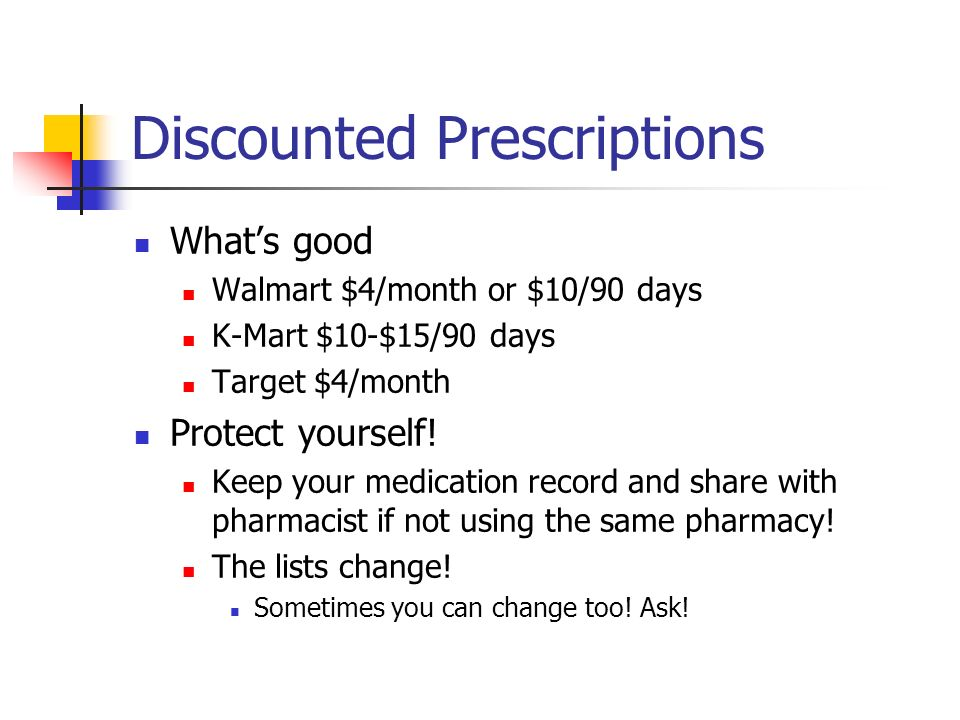 Discounted Prescriptions Whats good Walmart $4/month or $10/90 days K-Mart $10-$15/90 days Target $4/month Protect yourself.