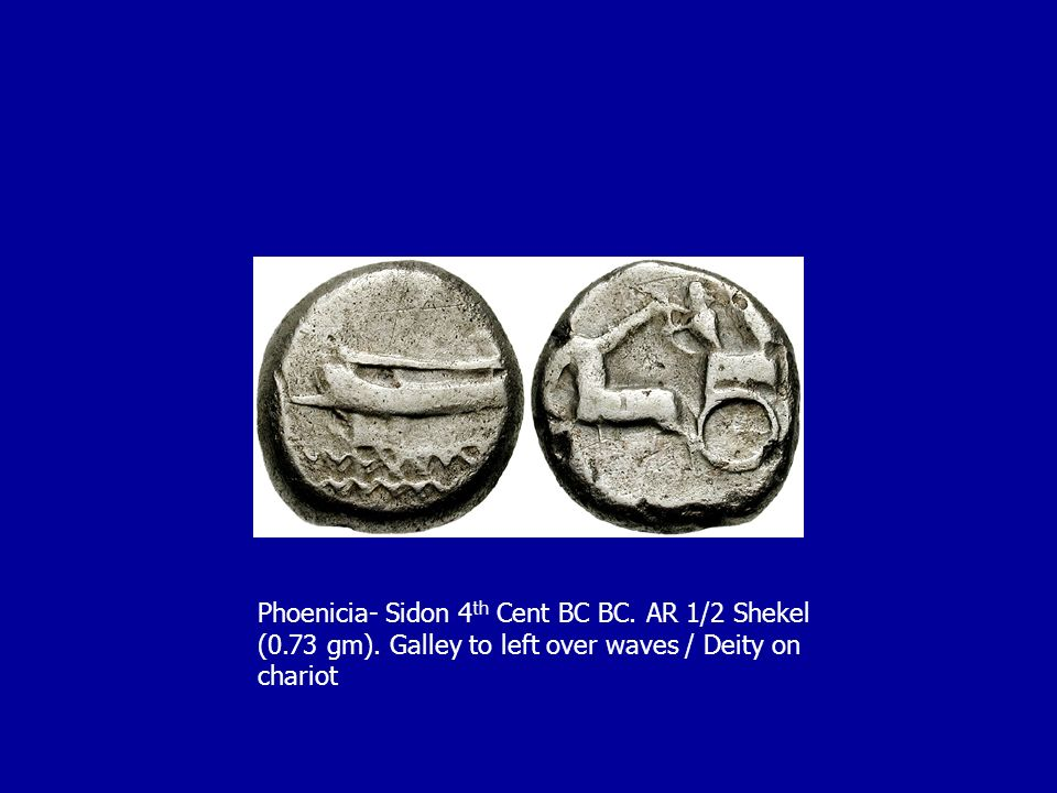 Phoenicia- Sidon 4 th Cent BC BC. AR 1/2 Shekel (0.73 gm). Galley to left over waves / Deity on chariot