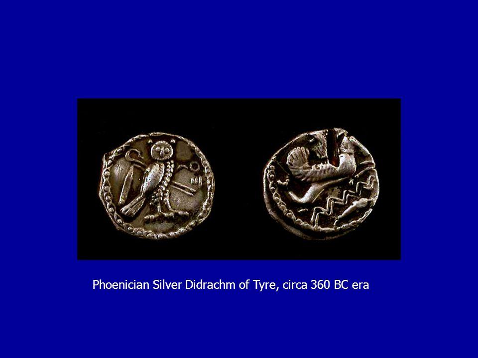 Phoenician Silver Didrachm of Tyre, circa 360 BC era