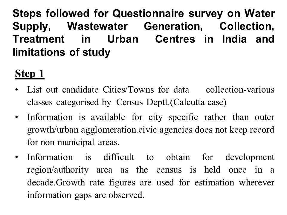 Step 2 Identification of Civic Agency & Dispatch of Questionnaire Multiple agencies are involved in providing civic services and the administrative set up varies from State to State.