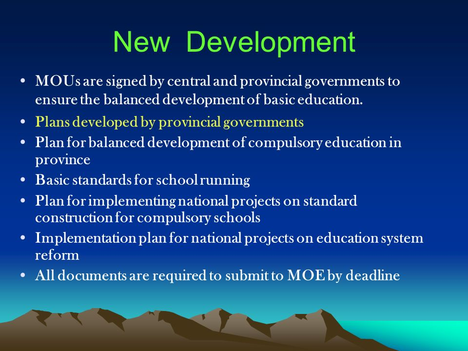 New Development MOUs are signed by central and provincial governments to ensure the balanced development of basic education.