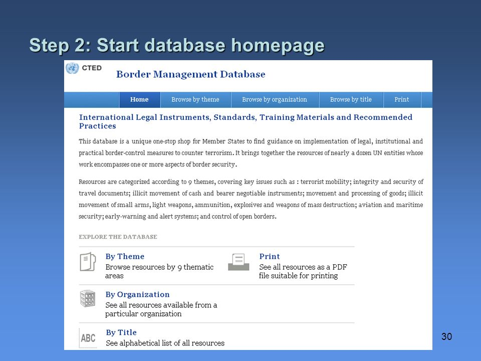 30 Step 2: Start database homepage